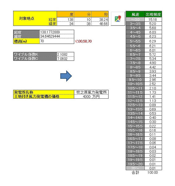 SharedScreenshot.jpgmakihohara111.jpg