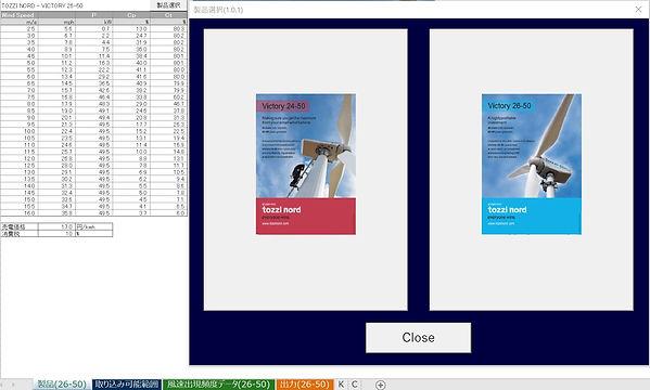 SharedScreenshot.jpg111.jpg