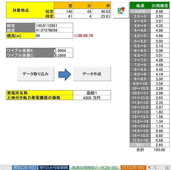 SharedScreenshot.jpg222.jpg