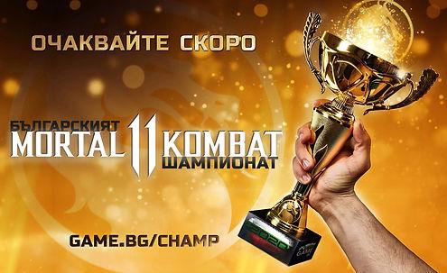 MK11-soon.jpeg