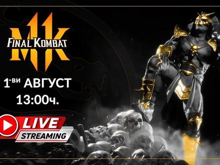 Най-успешния МК турнир в България се готви за FINAL KOMBAT!