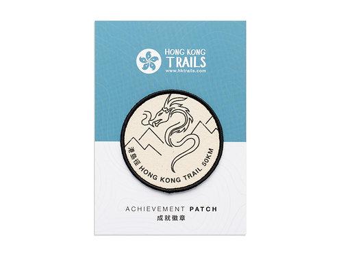 Patch - Hong Kong Trail