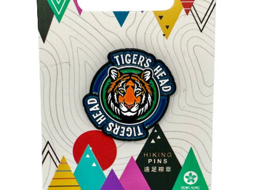 Hiking Enamel Pin-Tiger's Head