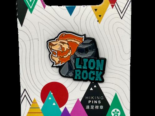 Hiking Enamel Pin- Lion Rock