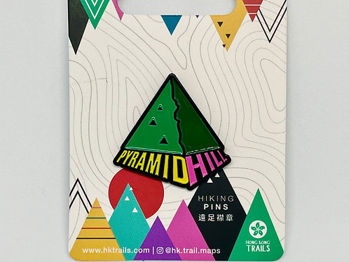 Hiking Enamel Pin-Pyramid Hill