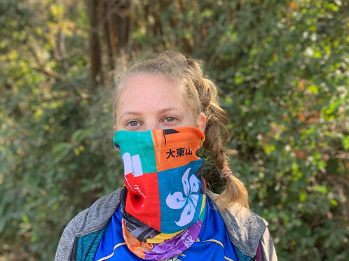 Neck Gaiter- Multicoloured