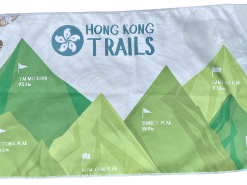 Bilingual Hiking Towel - Hong Kong Peaks
