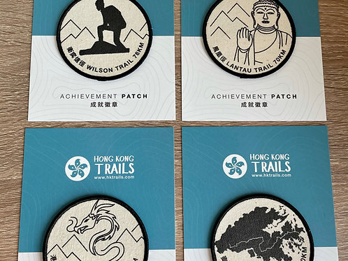 Patches - All 4 Trails