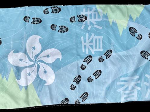 Bilingual Hiking Towel - Hong Kong