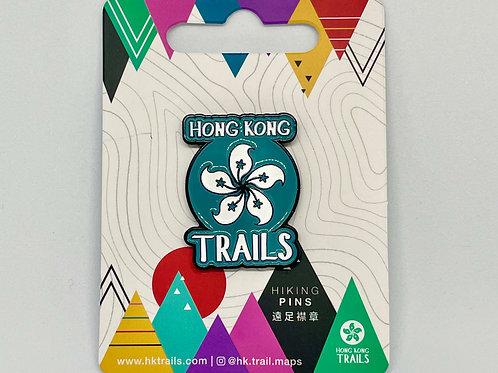 Enamel Pin- Hong Kong Trails