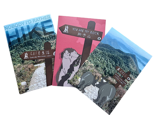 Hiking Greeting Cards
