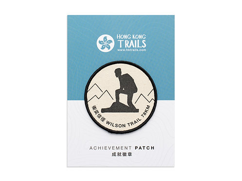 Patch - Wilson Trail