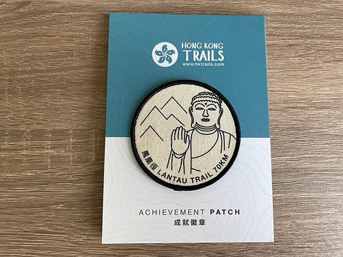 Patch- Lantau Trail