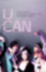 UCAN_poster.JPG
