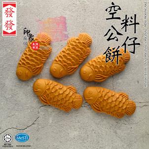 MoonCake1-1-公仔饼-3.jpg