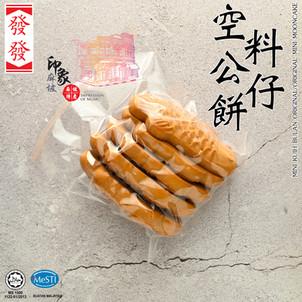 MoonCake1-1-公仔饼.jpg