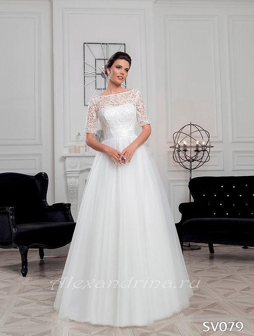 Свадебное платье SV079