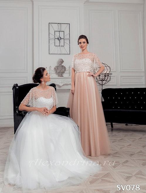Свадебное платье SV078