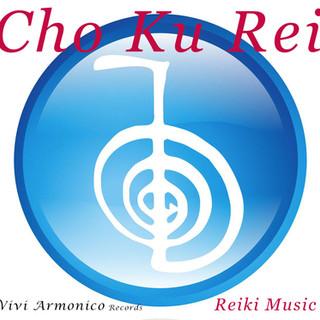 Choku-Rei-foto.jpg