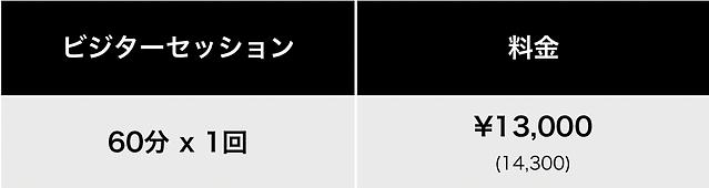 スクリーンショット 2021-08-03 11.43.56.png