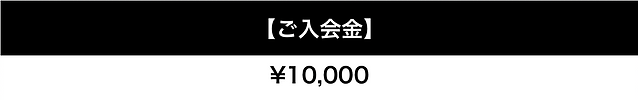 スクリーンショット 2021-06-22 18.54.54.png