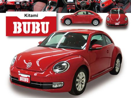 BUBU北見新生活スタート特集Vol.2 The Beetle