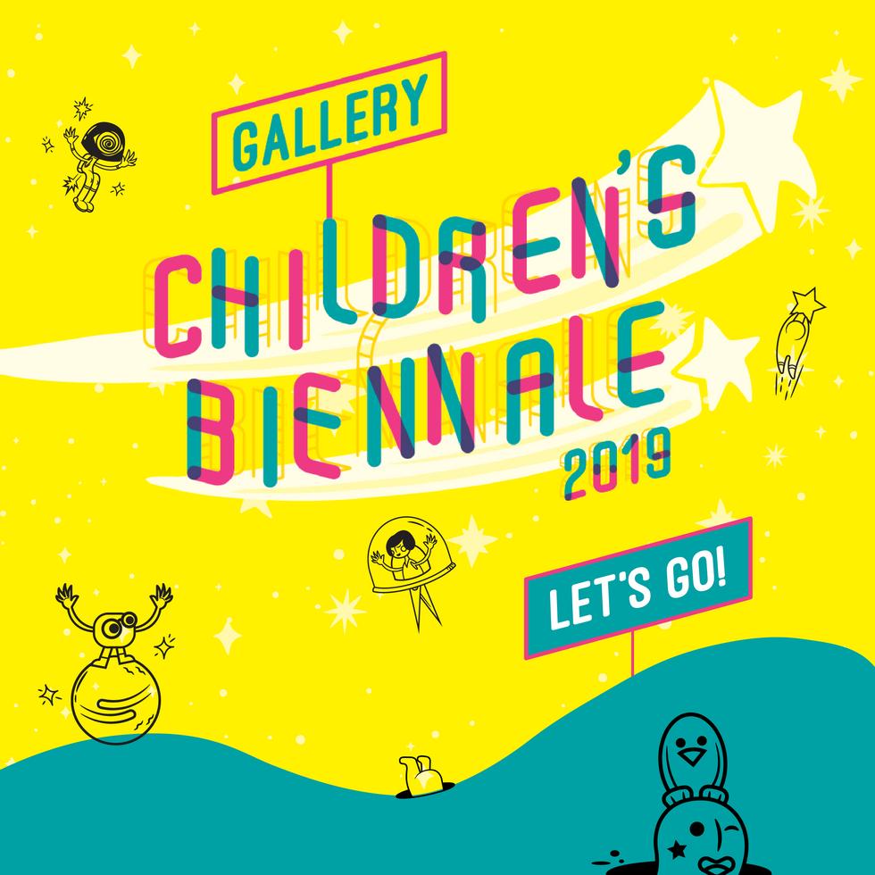 Gallery Children's Biennale IG