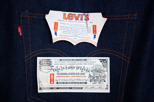 Levi's Big Jeans Banner