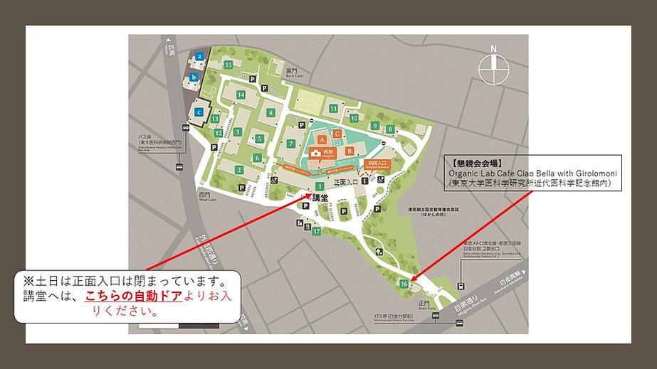 講堂への地図シンポ.jpg