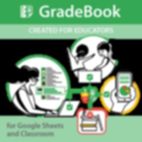 gradebook1000x1000.png