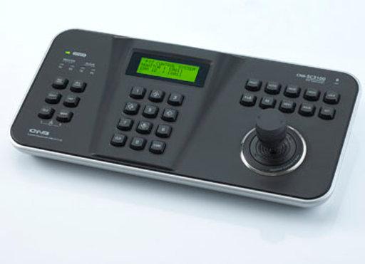 sc3100 cnb ptz remote controller