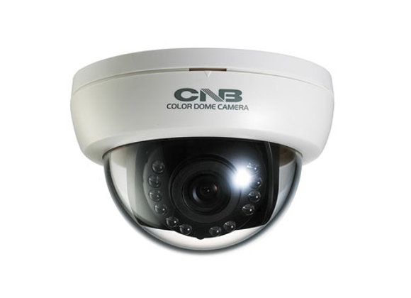 lrk-60s cnb indoor ir dome camera