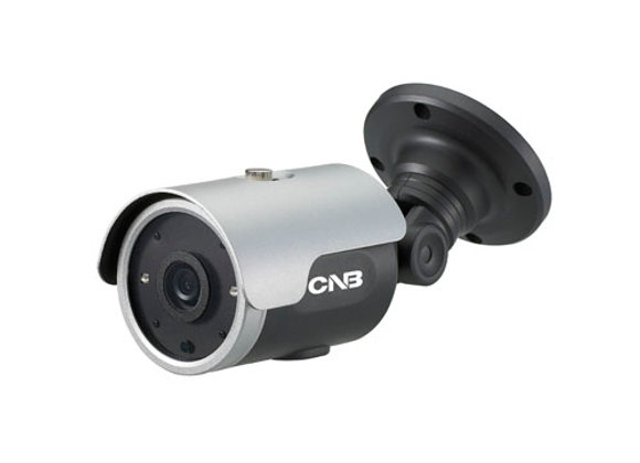 nb21-7mhr cnb ip ir bullet camera