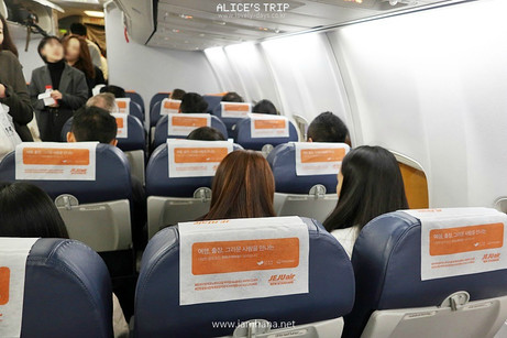 201910 Busan Gimhae (PUS) - Seoul Gimpo (GMP) Jeju Air Review: Let's choose the flight time with the