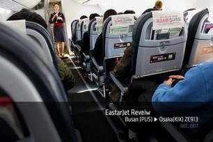 201712 Busan (PUS) - Osaka(KIX) ZE913 Eastar Jet (LCC) review