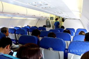 201806 Gimhae (PUS) - Nagoya(NGO) BX132 & BX131 Air Busan Review