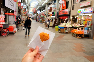 Tour the Osaka local market with Tockey (Osaka Trip)