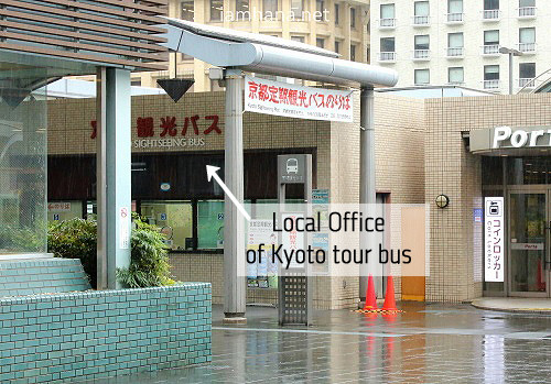 Kyoto Tour Bus Local Office