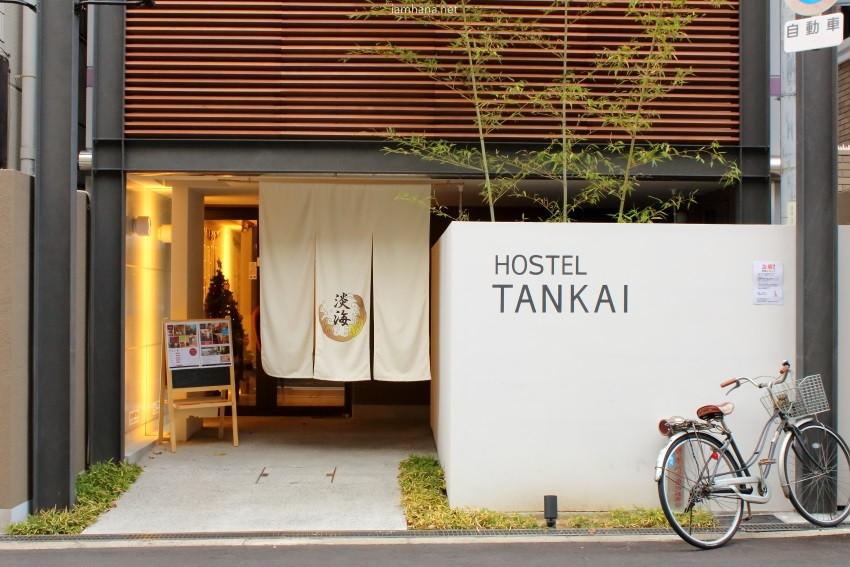 Osaka hostel, Takai hostel
