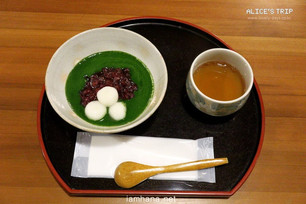 How to Enjoy Uji city trip (for a day): Traditional Tea House and a Modern trendy Cafes