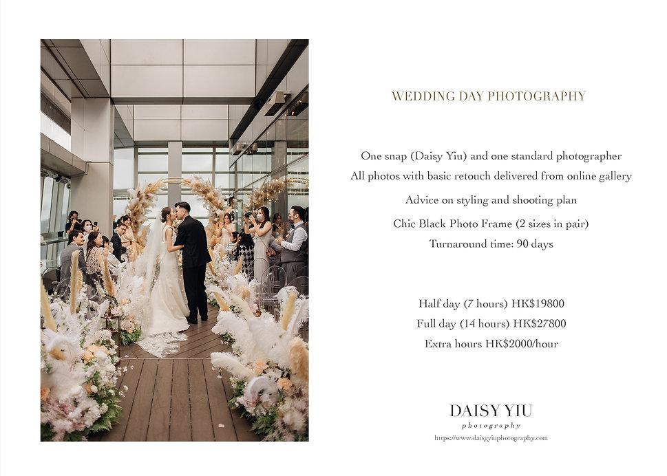 HK Wedding Day 2021.jpg
