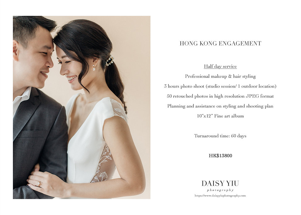 HK Engagement rate card 2020 (half day)