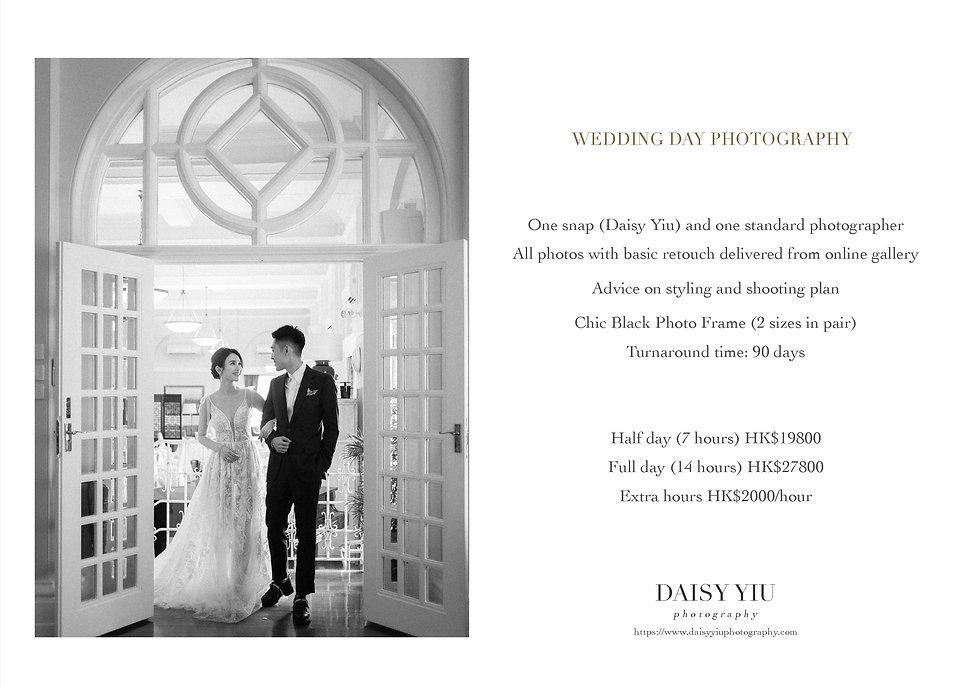 HK Wedding Day 2020.jpg