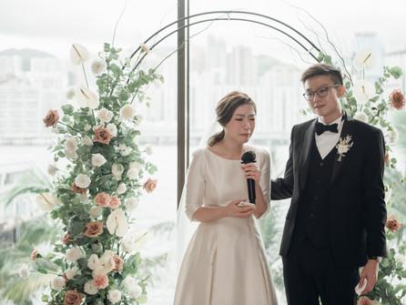 A&S Wedding_349.jpg