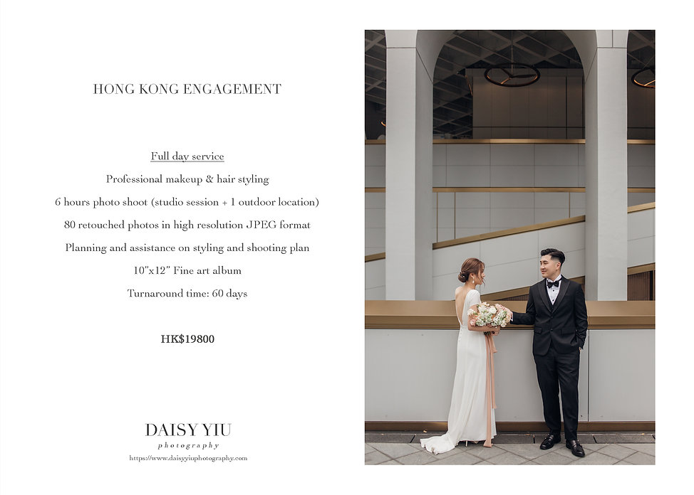 HK Engagement rate card (full day 2020 c