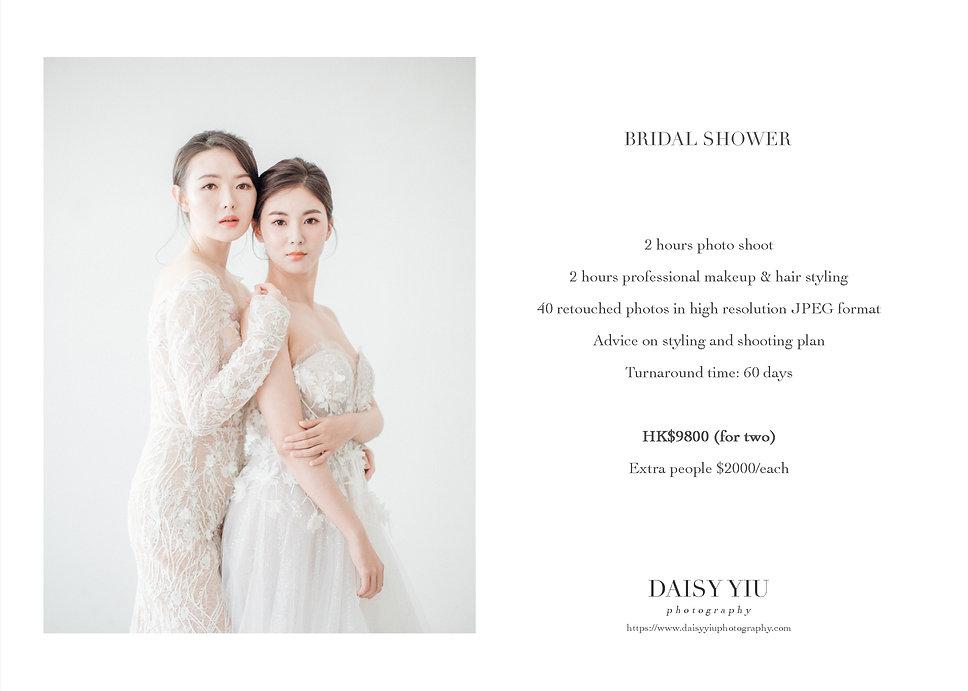 Bridal Shower 2020.jpg