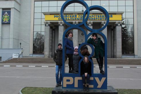 Студенты РГСУ | Бизнес-информатика – 2020