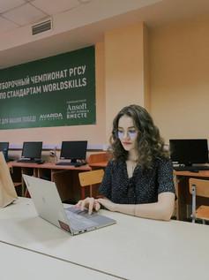 Дерюшкина Анастасия   Бизнес-информатика – 2020