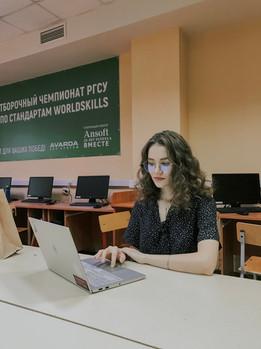 Дерюшкина Анастасия | Бизнес-информатика – 2020
