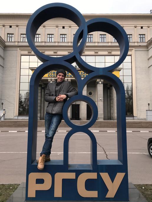 РГСУ | Бизнес-информатика